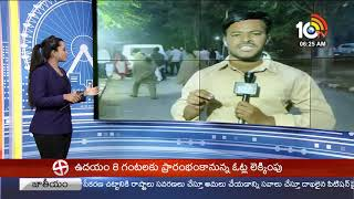 Counting Day | Live Updates from Mahabubnagar Counting Center