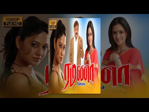 Ramanaa - Full Tamil Movie | Bayshore