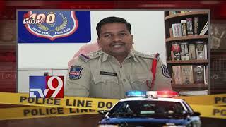 Dial 100 || Crime News