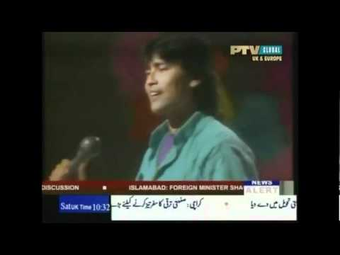 Copy Of Pakistani Song Hawa Hawa A Hawa Khushboo Luta De.flv video