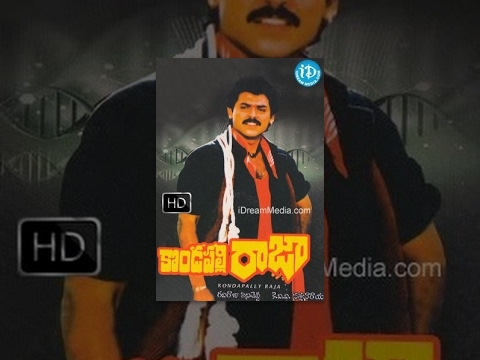 Kondapalli Raja (1993) ||  Telugu Full Movie || Venkatesh -...