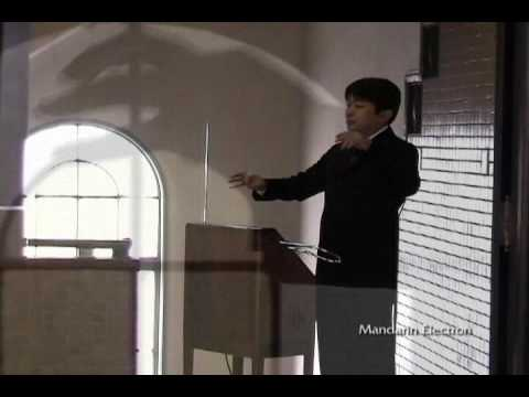 "Masami Takeuchi plays ""Swan"" on Theremin"
