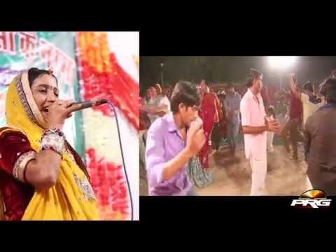 Bhala Mori Rama & Sanedo Sanedo by Sarita Kharwal | Live Program...