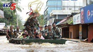 Kerala Floods Live Updates : తెరిపినిచ్చిన వానలు.. కొనసాగుతున్న సహాయక చర్యలు..!  - netivaarthalu.com