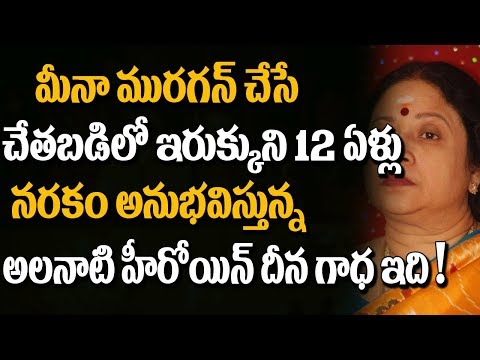 SHOCKING! Tollywood TOP Celebrities And Their Superstitious Beliefs | Super Movies Adda