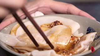 Handmade Bell Dumplings 钟水饺