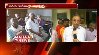 CPI Suravaram Sudhakar Reddy Face to Face About KCR