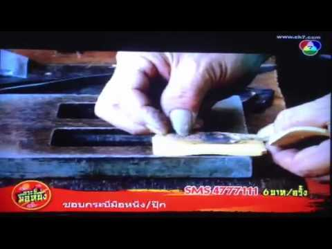 SIAM MIRACLE JEWELRY THAILAND JEWELRY FACTORY
