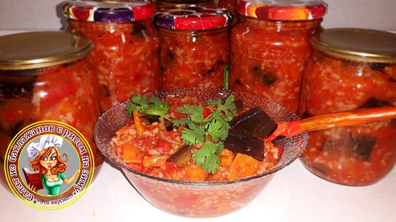 Салат из баклажанов с помидорами и чесноком слоями