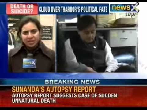 Sunanda Pushkar Tharoor found dead: Body reaches Shashi Tharoor's residence in Lodhi estate - NewsX