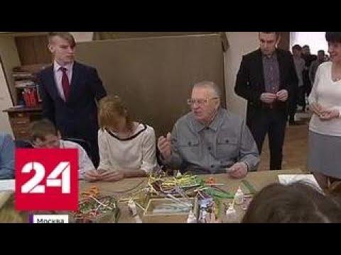 Жириновский занялся квиллингом, а Титов вернул олигарха из Лондона - Россия 24