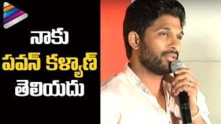 Allu Arjun Comments on Pawan Kalyan | Ram Charan about Pawan Kalyan | #PSPK25 | Telugu Filmnagar