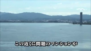 フジTV『とくダネ!』で放送されました