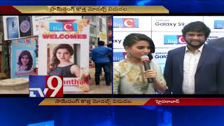 Samantha launches latest Samsung Mobiles @ Big C in Kukatpally