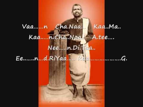 Sri Ramakrishna Ashram Arti Song 1a~ Khandana Bhava Bandhana video