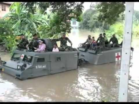 army help flood