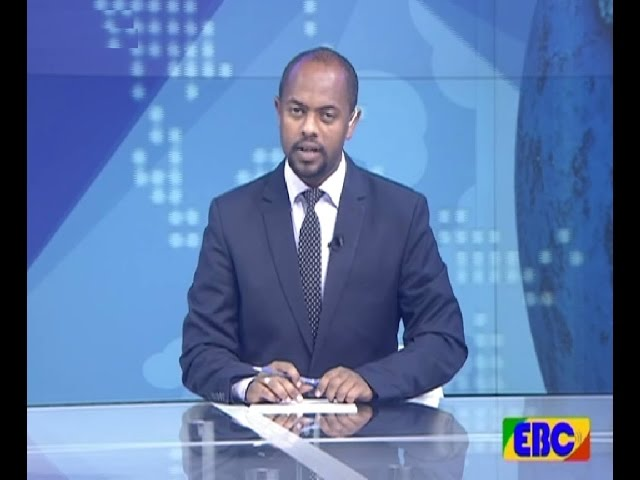 EBC Afternoon  News November 14 ,2016