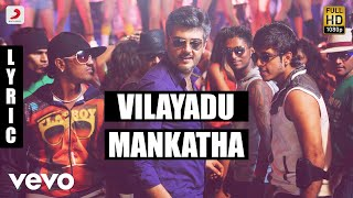 Mankatha Vilayaadu Mankatha Tamil Lyric | Ajith Kumar, Trisha | Yuvan
