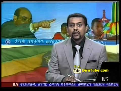 The Latest Full Amharic News Nov 15, 2012