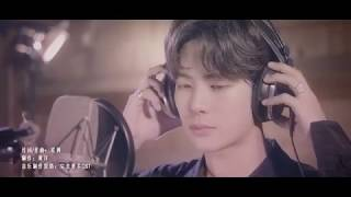 【HD】王嘉爾(Jackson from GOT7(갓세븐))-九州天空城MV [Official Music Video]官方完整版MV