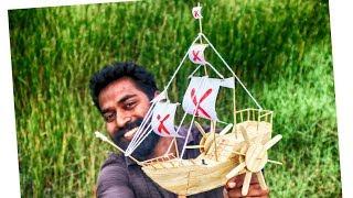 How To Make A Boat With Ice Cream Stick   ഒരു കാറ്റാടികപ്പൽ ഉണ്ടാക്കി ഓടിച്ചാലോ ???   M4tech  