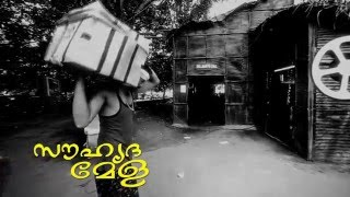 IFFK 2015 - video album by HD cinema company
