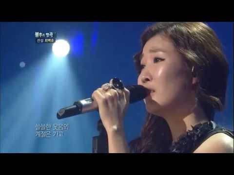 [HIT]불후의명곡2(Immortal Songs 2)-이해리(Lee Hae ri, Davichi) 너를 사랑해20111203 KBS