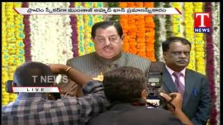 Mumtaz Ahmed Khan takes oath as TS Protem Speaker  Telugu