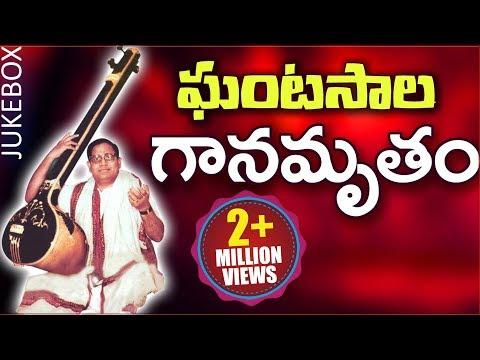 Ghantasala Ganamrutam - Telugu Old Hit Video Songs Collections