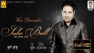 Veer Davinder - Suhe Bull (The Cute Lips) - Goyal Music - Official Song