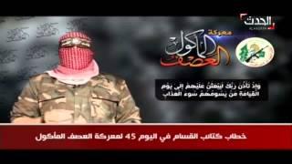 القسام اسرائيل فشلت بإغتيال محمد الضيف