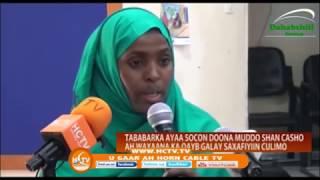 Tababar Looga Hadllayo Dibaatada FGM KA Aya Ka Furmay Magaalada Garoowe,