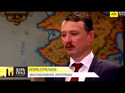 Новости в здравоохранения россии