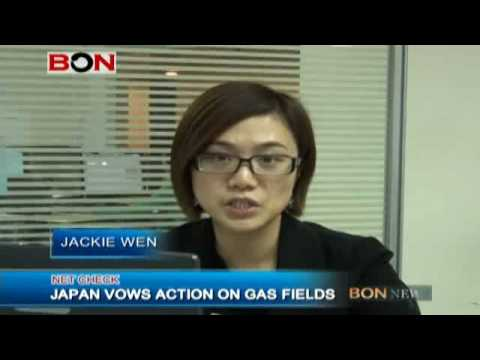 Japan Vows Action On Gas Field dispute with China - BON TV