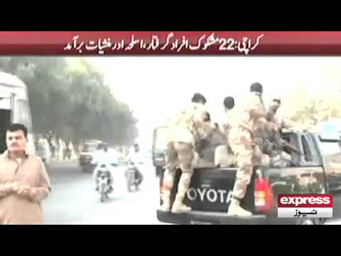 Rangers arrested criminals in Karachi