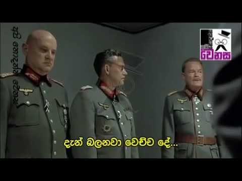 Hitler Vs Sri Lanka Cricket (funny) video