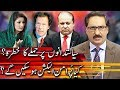 Kal Tak With Javed Chaudhry   20 June 2018 | Express News