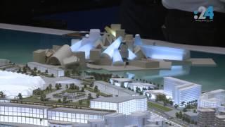 """""""ممشى السعديات"""" في أبوظبي قريباً: السكن في أرقى بقعة سياحية بين 3 متاحف"""