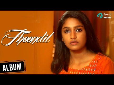 Thoondil ( Official Music Video )   Tharun Kumar   Teja Venkatesh   Jayaraj R   Thamizh Vannan