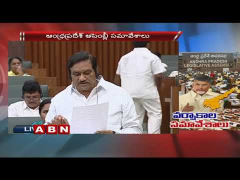 AP Assembly Monsoon session 2018 begins | ABN Telugu