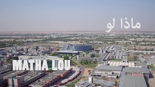 Short Film | Matha Lou | ماذا لو | Arabic with English Subtitles