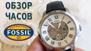 Часы FOSSIL me3101