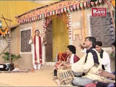 Baparam Sitaram Dhun | Hemant Chauhan |Bapasitaram Dhun