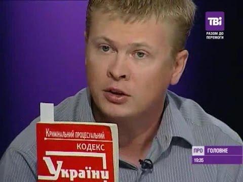 Шапошников VS Геращенко   ТВi 07.10.2014