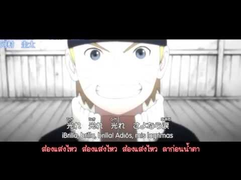 Naruto Shippuden Ending 24 ซับไทย