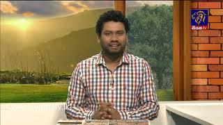 SIYATHA PATHTHARE | 13 - 10 - 2018