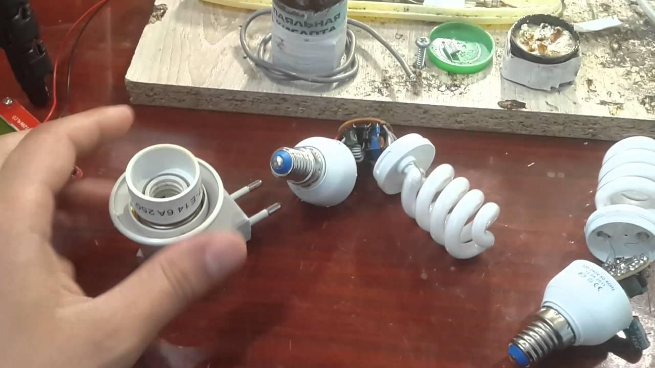 Из энергосберегающей лампочки своими руками