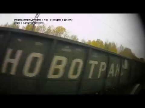 Снятое в поезде смотреть 1 фотография