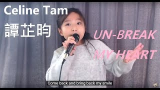 Toni Braxton - Un-Break My Heart (Diane Warren) - covered by Celine Tam