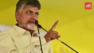 AP CM Chandrababu Fires on Bhuma Akhila Priya | AP Political News
